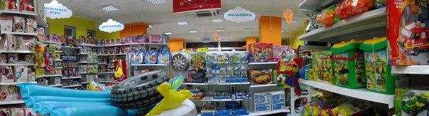 сайт игрушек для девочек барби
