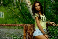 Мария Минина, 30 мая , Донецк, id175193050