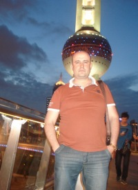 Евгений Ермоленко, 23 июня 1981, Иркутск, id177405032