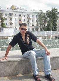 Александр Корягин, 17 августа 1989, Пермь, id5657909
