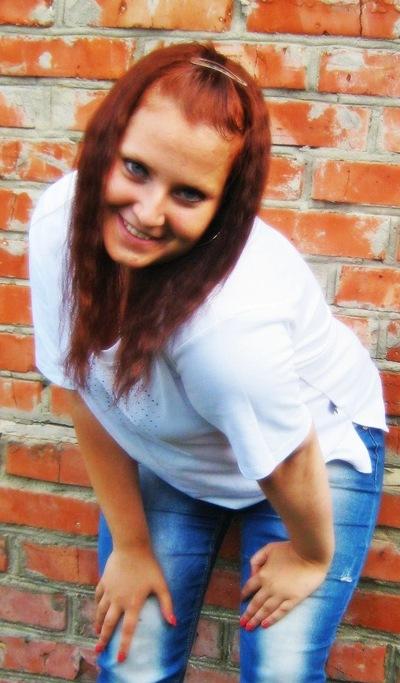 Татьяна Сычева, 28 июля 1994, Мончегорск, id94717047