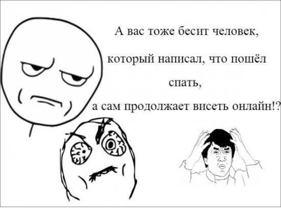 Мемы контакта 1001 мем