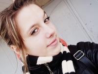 Виктория Маркова, 28 марта 1996, Лысьва, id181626688