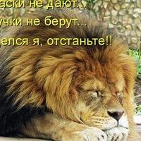 Ольга Алексеева, 26 января 1983, Киев, id56936057