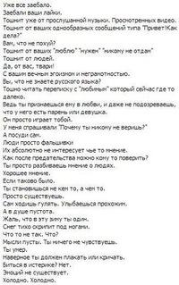 Мариам Чобанян, 6 февраля , Ростов-на-Дону, id153560899