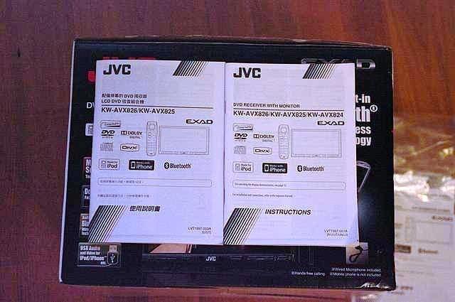 продам 2DIN мультимедийный центр JVC KW-AVX826  2100гр.