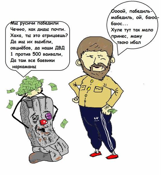 В Москве кавказцы устроили массовую драку со стрельбой: один задержан, четверо госпитализированы - Цензор.НЕТ 1683