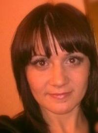 Вероника Красильникова, 3 января 1983, Одесса, id66376261