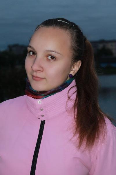 Юля Сахута, 28 августа 1995, Москва, id143723736