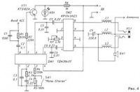 Рис. 4. Схема стереодекодера.  В качестве стереоусилителя звуковой частоты применена микросхема КР174УН23.