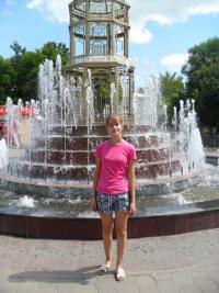 Елена Лобанова, 13 января 1999, Елабуга, id181317899
