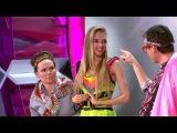 «Comedy Woman: Комеди Камеди вумен», 110 выпуск (эфир 13.09.13)