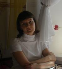 Екатерина Власова, 17 мая 1983, Санкт-Петербург, id52029723