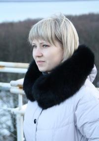 Анна Ряпалова, 19 ноября , Донецк, id59817867
