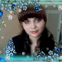 Екатерина Арабаджин, 15 июля 1990, Пологи, id191205207