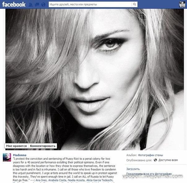 пост Мадонны на фейсбуке