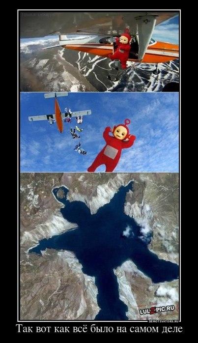 Бесплатные фото обнаженных звезд Серов сам эшелоны