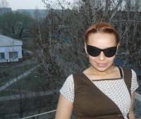 Татьяна Синдеева, 27 апреля 1997, Омск, id160060099