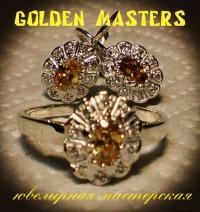 Golden Masters, 21 августа 1983, Пермь, id169812734