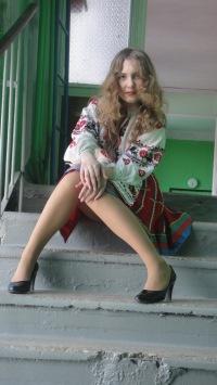 Елизавета Кубатко, Радомышль