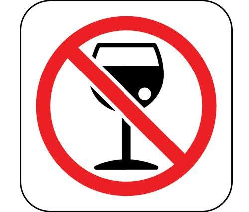 ...1 января будет запрещена продажа алкоголя крепче 15 градусов, сообщает.