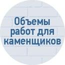 vk.com/kamenshiki
