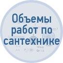 vk.com/karabingo_santehniki