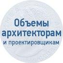 vk.com/arhitektory_proektirovschiki