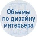 vk.com/dizayn_interera