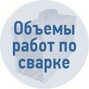 vk.com/svarschiki