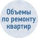 vk.com/karabingo_remont_kvartir