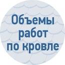 vk.com/remont_krovli