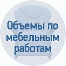 vk.com/remont_izgotovlenie_mebeli