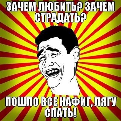 Айдар Дельмухамедов, 3 июня , Казань, id146922288