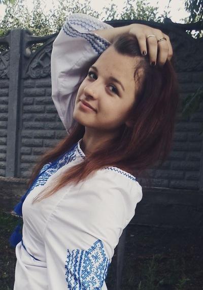 Виктория Кбилцецхлашвили, 12 сентября , Днепропетровск, id158521308