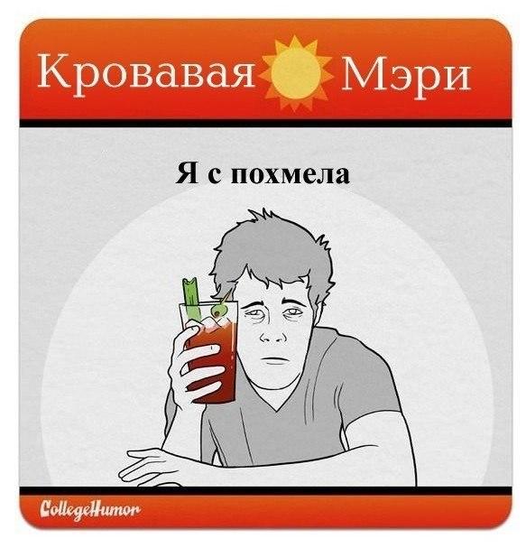Кто, как, что и почему пьет (пятничное))