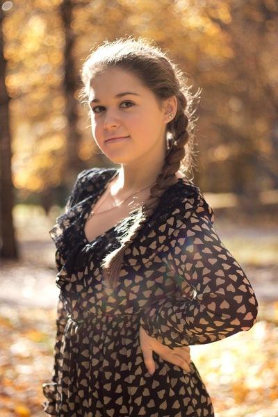 Дарья Дубровская, 10 апреля , Львов, id47120512
