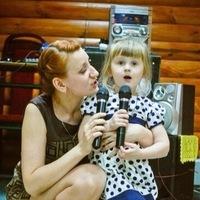 Анастасия Меньшова, 30 января , Красноярск, id7945799
