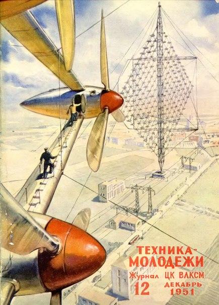 Así imaginaban el futuro en la antigua Unión Soviética FbPkw5CRWHE