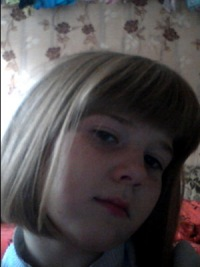 Алина Гейер, 15 января , Новосибирск, id128789784