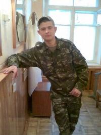 Сергей Александрович, 25 мая 1989, Махачкала, id166801712