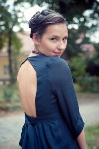 Виолетта Фёдорова, 1 мая , Киев, id5453813