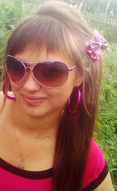 Оксана Овчинникова, 8 сентября , Киев, id148684064