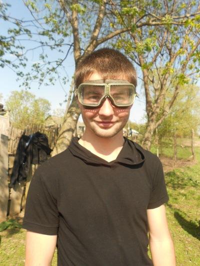 Дмитрий Алекса, 18 мая , Орел, id98096636
