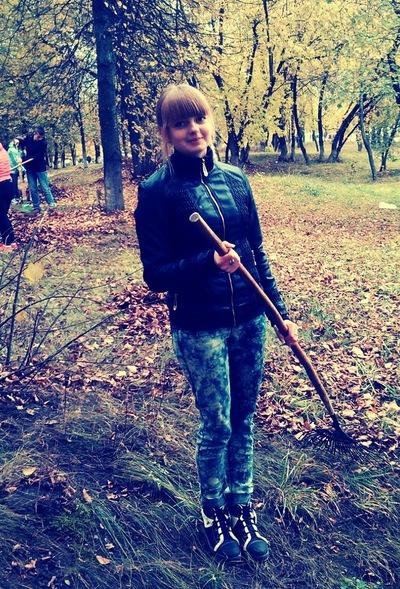 Марина Фёдорова, 11 ноября , Борисов, id165394890