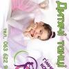Танці для дітей! Набір нових груп в Студії OZONE