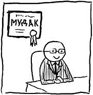 Дима Ковалев, 17 октября , Нижневартовск, id107257220