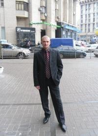 Валерий Иванович, 30 августа 1983, Чигирин, id126868035