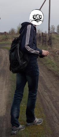 Mr No-Name, 16 марта , Краснодар, id171840300