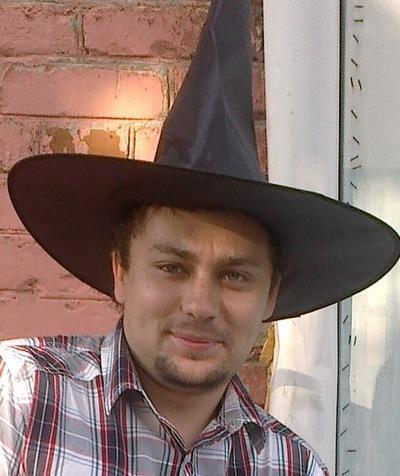 Сергей Тихомиров, 6 ноября 1989, Краснодар, id116390213